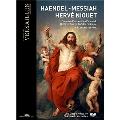ヘンデル:『メサイア』