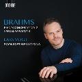 ブラームス: ピアノ協奏曲 第2番 他