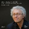 オルガン音楽の30年 (1991-2021)