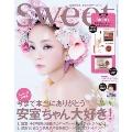 Sweet 2018年10月号<表紙:安室奈美恵>