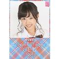 内山奈月 AKB48 2015 卓上カレンダー