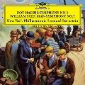ハリス&W.シューマン: 交響曲第3番<タワーレコード限定>