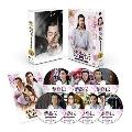 楚喬伝 いばらに咲く花 DVD-BOX3