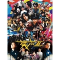 セカイ系バラエティ 僕声シーズン2 DVD-BOX