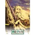 棺姫のチャイカ AVENGING BATTLE 第5巻<通常版>