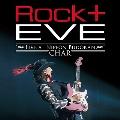 """Rock十"" Eve -Live at Nippon Budokan- [DVD+CD]"