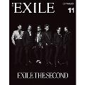 月刊EXILE 2020年11月号