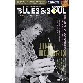 BLUES & SOUL RECORDS Vol.157