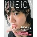 MUSICA 2021年5月号