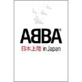 ABBA In Japan