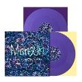 Attack Of The Grey Lantern (Purple Vinyl)<限定盤>
