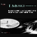 Unpublished On CDs - I Musici