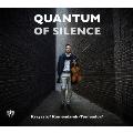「沈黙の量子」~無伴奏ヴィオラ作品集