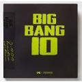 BIGBANG 10: The Vinyl LP<限定盤>