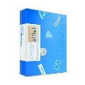 2021 MONSTA X PHOTO BOOK PACKAGE [CHILLAX MODE] [BOOK+DVD]