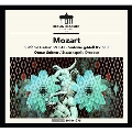 Mozart: Symphony No. 39, No. 40