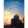 """佐村河内守 「REQUIEM """"HIROSHIMA""""」 4声ポリフォニー合唱曲 [BOOK+CD]"""