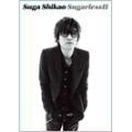 スガ シカオ/スガシカオ 「Sugarless II」 ギター弾き語り [9784285131413]