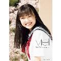 山﨑愛生(モーニング娘。'20) ファーストビジュアルフォトブック 『 Mei 』 [BOOK+DVD]
