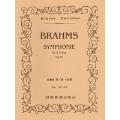 ブラームス 交響曲 第3番 ヘ長調 ポケット・スコア 311