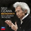 ベートーヴェン: 交響曲第9番《合唱》