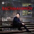 ラフマニノフ: ピアノ協奏曲第2番、交響的舞曲