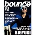 bounce 2016年6月号 [オンライン提供]<限定200冊>