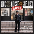 C'est si bon/Back Street Midnight Queen<RECORD STORE DAY対象商品>