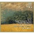 ブラームス: ピアノ協奏曲第1番、ハイドンの主題による変奏曲