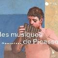 ピカソと音楽