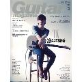 Guitar magazine 2013年 5月号