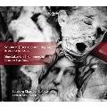 Schubert: Der Tod und das Madchen (Death and Maiden); Shostakovich: Kammersinfonie (Chamber Symphony)