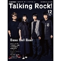 Talking Rock! 2015年12月号