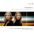 ショスタコーヴィチ: チェロ・ソナタ Op.40、ソナタ Op.147(原曲ヴィオラ・ソナタ)、2つのヴァイオリンのための5つの小品~プレリュード(シャフラン編)