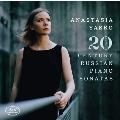20世紀ロシアのピアノ・ソナタ集