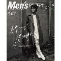 Men's PREPPY 2017年4月号増刊