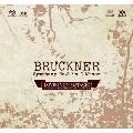 ブルックナー: 交響曲第8番(ノヴァク版)