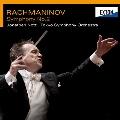 ラフマニノフ:交響曲 第2番 ホ短調 作品27