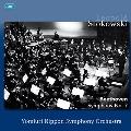 ベートーヴェン: 交響曲第7番 イ長調 Op.92<完全限定生産盤>