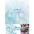 LIBERA Photo Book