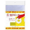 TOWER RECORDS DVDファイル 2枚組用 (10枚入り)