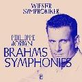 ブラームス: 交響曲第1番-第4番