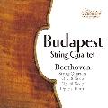 ベートーヴェン: 弦楽四重奏曲第2番、第3番、第10番