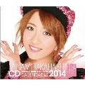 高橋みなみ AKB48 2014 卓上カレンダー