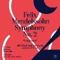 メンデルスゾーン: 交響曲第2番 変ロ長調 『賛歌』Op.52