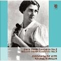 J.S.バッハ: ヴァイオリン協奏曲第2番&モーツァルト: ヴァイオリン協奏曲第3番