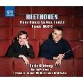 ベートーヴェン: ピアノ協奏曲 第1番&第2番 他