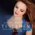 Testament - J.S.Bach: Complete Sonatas and Partitas for Solo Violin<期間限定盤>