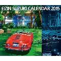 鈴木英人 2015 カレンダー