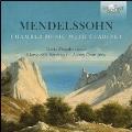 メンデルスゾーン: クラリネットによる室内楽曲集